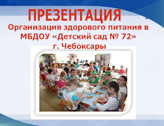 Детская поликлиника пенза гоголя 43 телефон